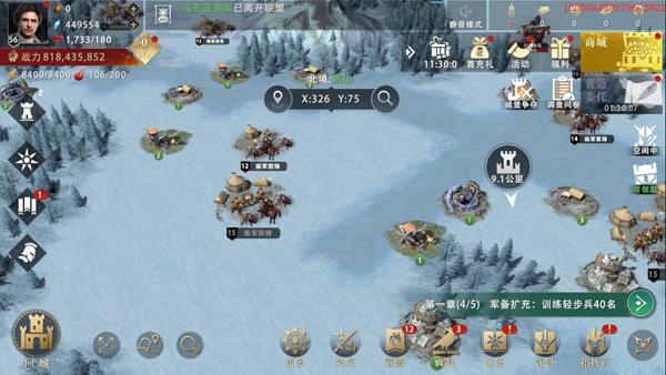 权力的游戏叛军营地讨伐攻略 叛军营地讨伐技巧