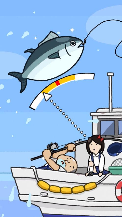 金枪鱼GO截图