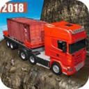 卡车驾驶上坡:装载机和自卸车
