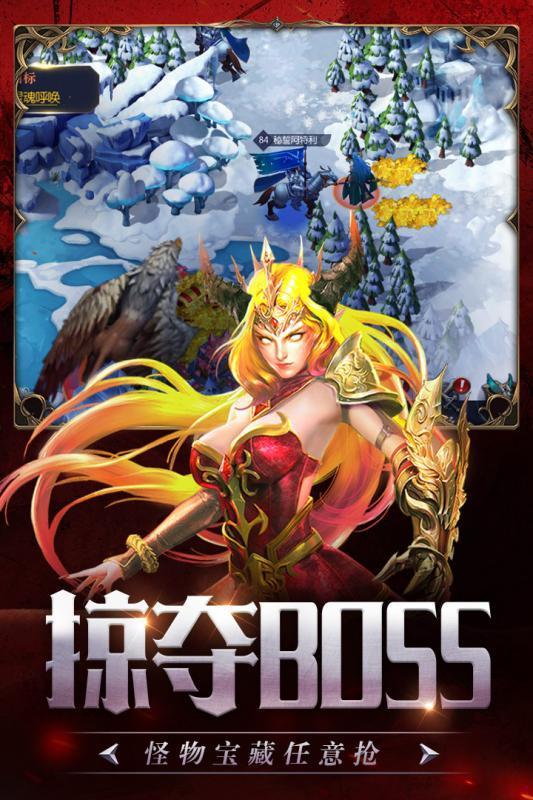 剑与地下城九游版截图