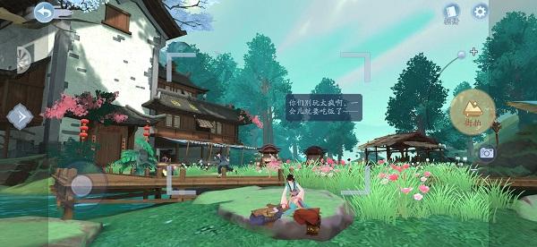《新笑傲江湖》手游界的GoPro 记录江湖美好瞬间