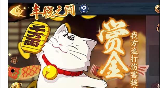 火影忍者ol雷主怎么高效打猫 雷主打猫最强阵容推荐