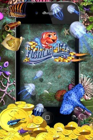 盛大电玩捕鱼截图