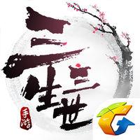 三生三世十里桃花5
