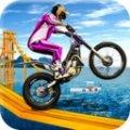 城市自行车特技大赛
