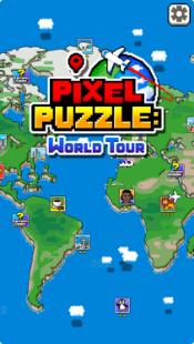 像素拼图世界巡回赛截图