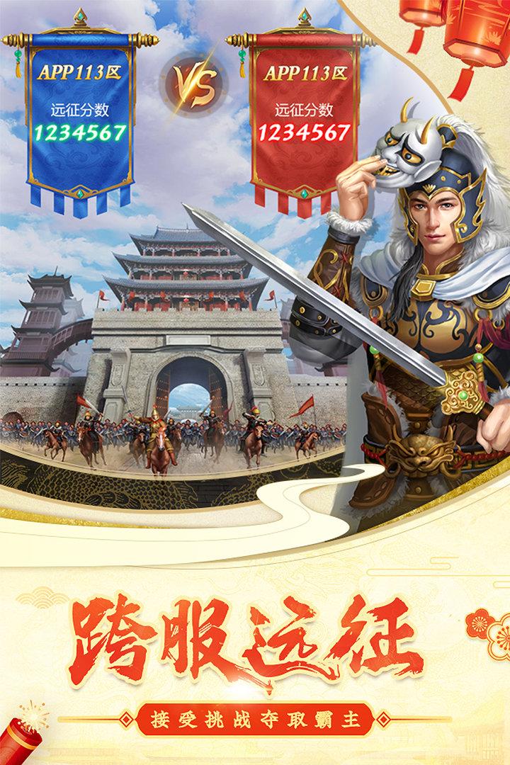 穿越清朝做皇帝截图