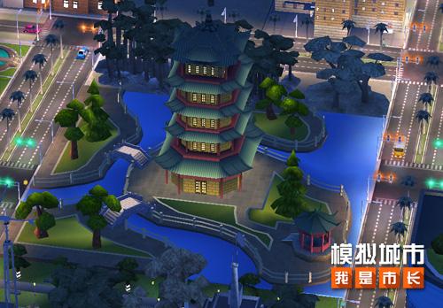 《模拟城市:我是市长》教师节推出全新建筑园丁塔
