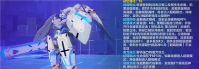 崩坏3中能打破海姆达尔能量的武器有哪些