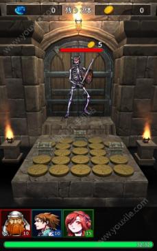 硬币与地牢