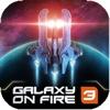 浴火银河3:蝎狮号崛起
