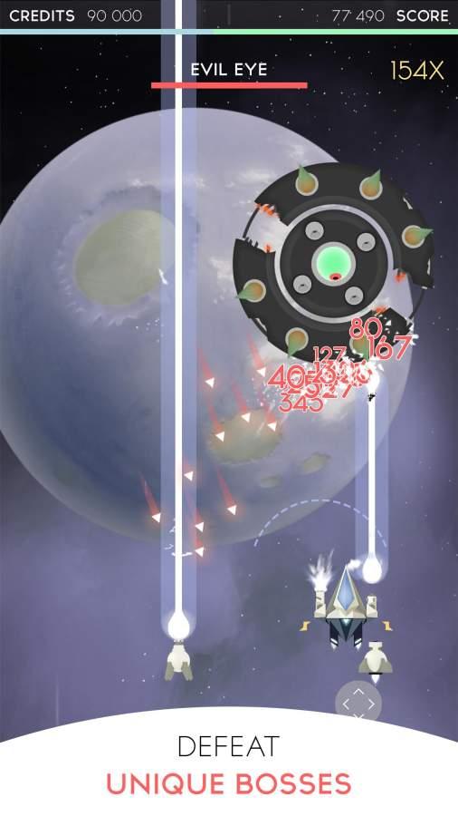太阳星系截图