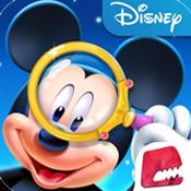 迪士尼奇幻之旅