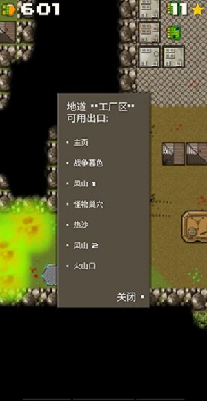 坦克故事2截图