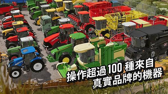 模拟农场20截图