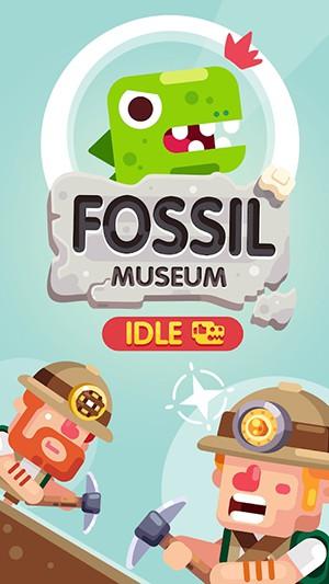 放置博物馆恐龙大亨截图