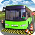 上坡巴士驾驶模拟器