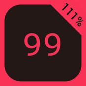 99TAN
