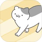 猫咪可爱:我是幽灵