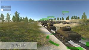 装甲战争截图
