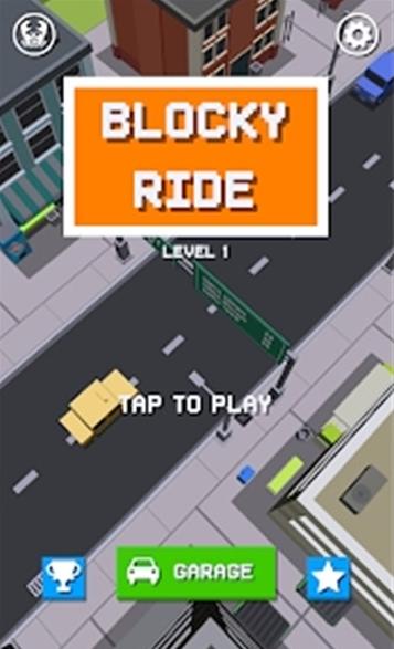 障碍行驶截图