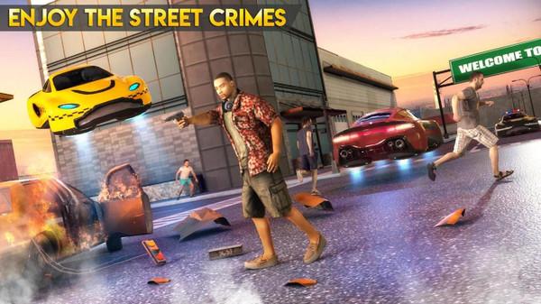 未来城市暴徒截图