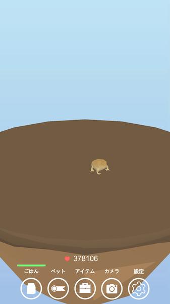 青蛙生活截图