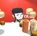 老八秘制小汉堡