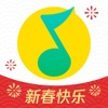 QQ音乐定制版