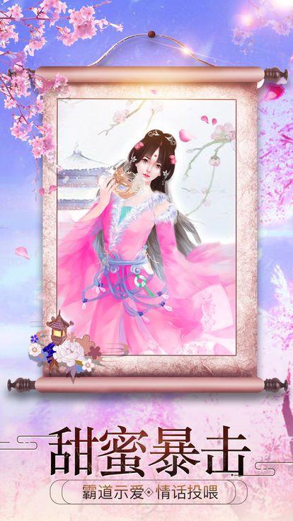 傲娇王妃安卓版