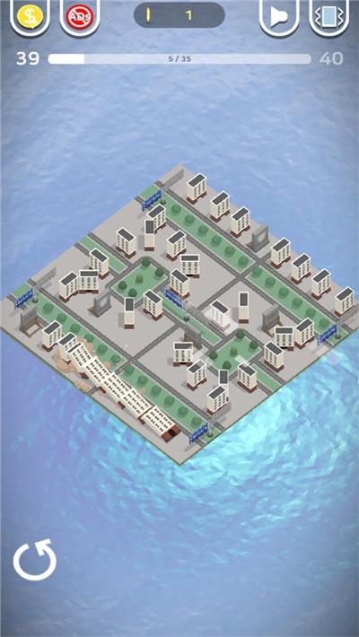 多米诺城市截图