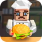 汉堡大师做饭模拟器