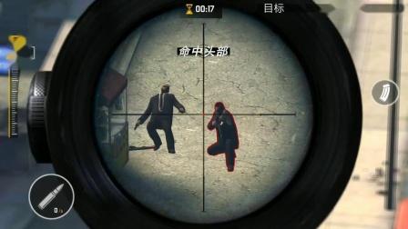 叛徒自由ww2射击截图