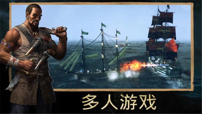 暴风雨海盗行动截图