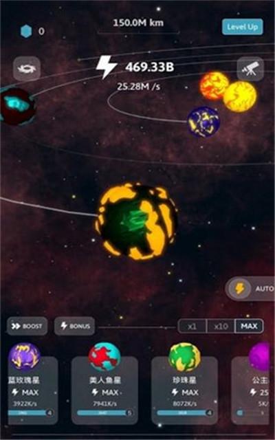 放置宇宙星球截图