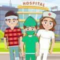 我的城市医院生活