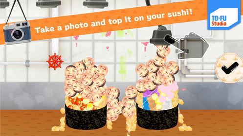 寿司制作模拟器截图