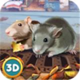 老鼠模拟器3D