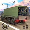 陆军卡车驾驶