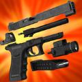 枪制造者3D模拟器游戏