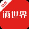 京东酒世界app