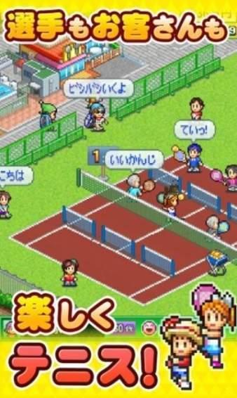 开罗网球俱乐部