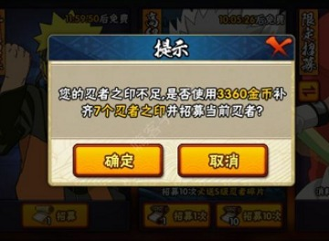 火影忍者2020中秋猜谜答案一览 猜谜答案分享