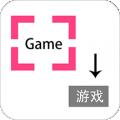 游戏翻译助手