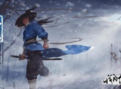 我的侠客九合一匡内功的秘籍攻略 铸剑流套路介绍