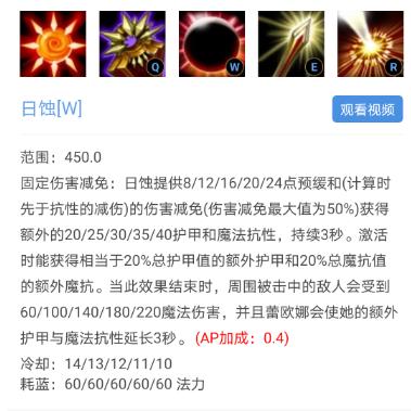 lol10.25版本硬辅推荐 曙光女神蕾欧娜(日女)玩法讲解