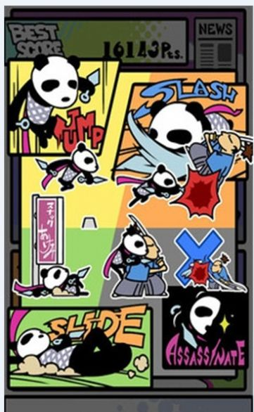 不要杀了熊猫