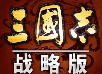 三国志战略版藤甲核弹张阵容介绍