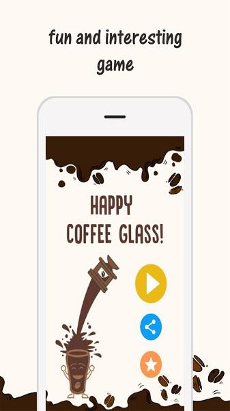 快乐咖啡截图