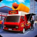 食物卡车驾驶模拟
